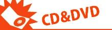マンガ倉庫大分わさだ店:CD&DVD
